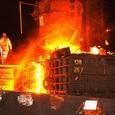 США вводят санкции против производства металла в Иране