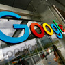 СМИ Франции добились своего, и Google заплатит им 76 млн долларов