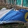 NYT: украинский Boeing был сбит двумя ракетами