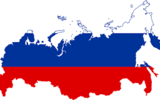 Директор Института Европы заявил о риске обмена ядерными ударами у границ России