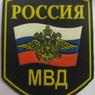 Москвичка выпрыгнула из окна, чтобы спастись от насильников