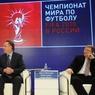 Правительство запретит строить стадионы к ЧМ-2018 без госэкспертизы