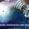 Воронежский мехзавод как зеркало российской индустрии