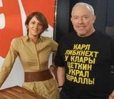 Стали известны личные данные молодой особы, которая стала новой женой Андрея Макаревича