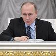 Путин поздравил пожарников с профессиональным праздником