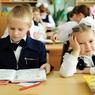Власти Эстонии: реорганизация русских школ - слухи
