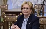 Глава Минздрава рассказала о мерах по увеличению продолжительности жизни россиян