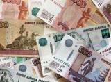 За невыплату зарплаты предложено назначать штраф за каждого из сотрудников