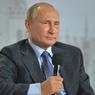 Владимир Путин о пенсии: уйду, когда придет подходящее время