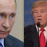 СМИ: Путину и Трампу не удалось добиться прорыва за 30 минут беседы по телефону