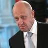 Интерпол аннулировал запрос США на преследование Пригожина и его компании «Конкорд»