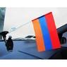 В Москве задержали автоколонну с армянскими флагами