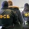 Сотрудники ФСБ закрыли храм Архангела Рафаила в Москве на время обыска