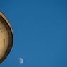 Встает над Луною Землистый рассвет... (ФОТО, ВИДЕО)