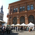 Убийство россиянина под Веной может быть заказным,  и им уже занялась контрразведка Австрии