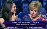 """Садальский поставил диагноз Ангелине Вовк после шоу """"Кто хочет стать миллионером"""""""