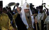 Патриарх Кирилл заявил об опасности увлечения детей компьютерными играми для страны
