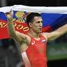 Роман Власов стал двукратным олимпийским чемпионом
