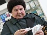 Минфин: пенсионный возраст женщин стоит увеличить