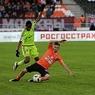 РФПЛ: ЦСКА разгромил Урал и вышел на первое место