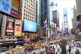 Появились данные о пострадавших в результате наезда машины на толпу в Нью-Йорке