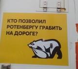 Автопробег дальнобойщиков по России стартовал в Петербурге (ВИДЕО)