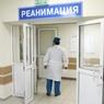 В Петербурге школьница доставлена в реанимацию из-за отравления спайсами