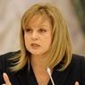 Элла Памфилова: Россияне считают главным правозащитником президента РФ