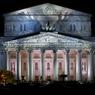 Историческому зданию Большого театра исполнилось 190 лет