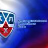 В КХЛ будут работать восемь иностранных судей