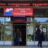 Путин подписал закон, ограничивающий количество наблюдателей на выборах