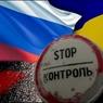 ФСБ опровергает данные о пересечении границы Украины военными РФ