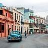 Россия выделит Кубе кредит на военные нужды