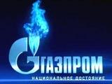 """""""Газпром"""" заключил договор на закупки газа с заводом """"Ямал СПГ"""""""