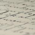 В стене дома в Австралии нашли письмо с пророчествами