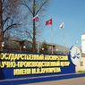Минобороны хочет взыскать с разработчика «Протона»  1,8 млрд рублей