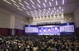 Российских олигархов попросили не приезжать на Давоский форум