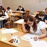 Рособрнадзор устроит первокурсникам дополнительный ЕГЭ