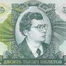 """Мавроди с """"маврами"""" идет брать валютный рынок"""