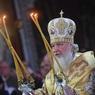 Патриарх Кирилл предложил создать в России банк для бедных
