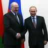 Лукашенко: Объединение России и Белоруссии зависит от воли их народов