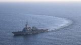 Российский флот приступил к наблюдению за маневрами корабля ВМС США в Черном море