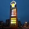 Министр энергетики США заявил о необходимости стабилизации цен на нефть для выхода из кризиса
