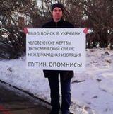 Антивоенный пикет пройдет сегодня в Новопушкинском сквере столицы