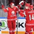 ЧМ-2016: Сборная Белоруссии сохранила место в элите мирового хоккея