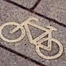 """Правительство внесло в ПДД понятие """"Велосипедная зона"""""""