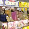 В Японии покупательский бум -  число Duty Free увеличивают вдвое