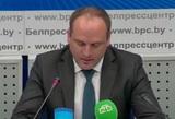 """Белорусский Минтранс обвинил в """"минировании"""" лайнера Ryanair... ХАМАС!"""