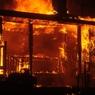 В США лесной пожар полностью уничтожил город