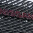 Бывшему главе Nissan предъявлены обвинения в сокрытии доходов